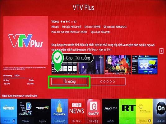 Tải VTV Plus cho điện thoại Android