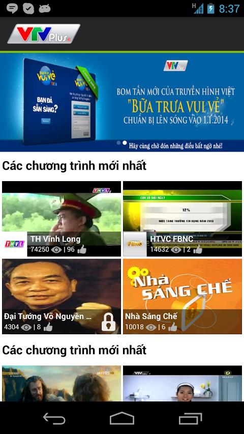 Tải VTV Plus cho điện thoại Android, iOS 01